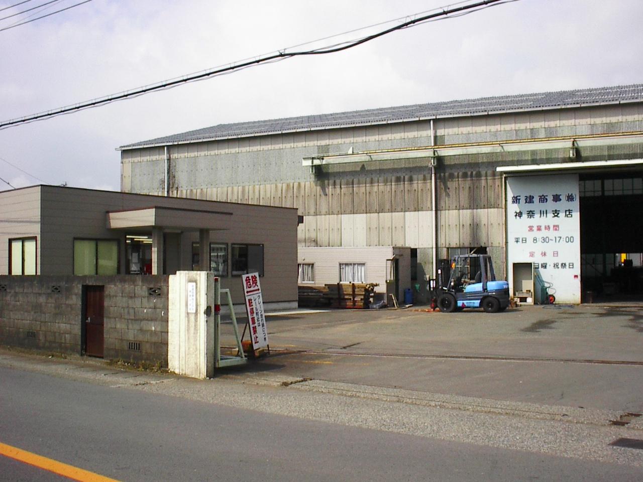 神奈川支店